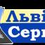 Сервісний центр Львів Сервіс