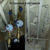 Монтаж лічильників води
